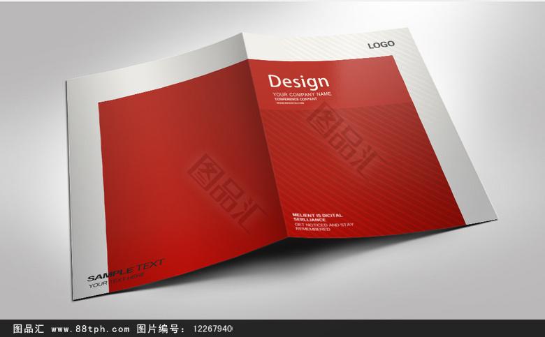经典红色企业宣传册封面