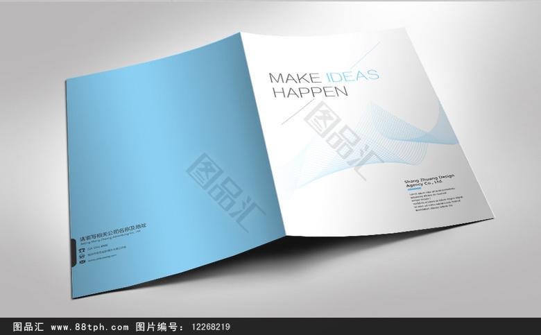 现代简约公司画册封面_画册素材_画册模板_图品汇