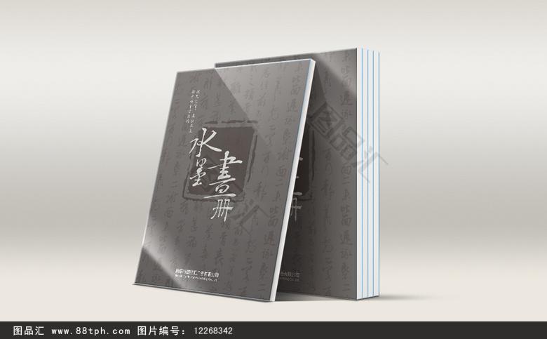 精致奢华黑色复古中国风画册封面设计