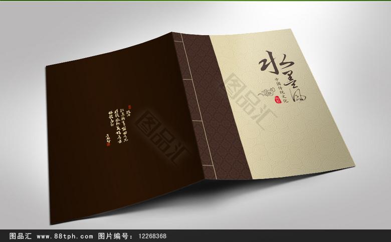 广告设计 封面封底 高档古代书籍封面设计  封面 封面设计 画册封面