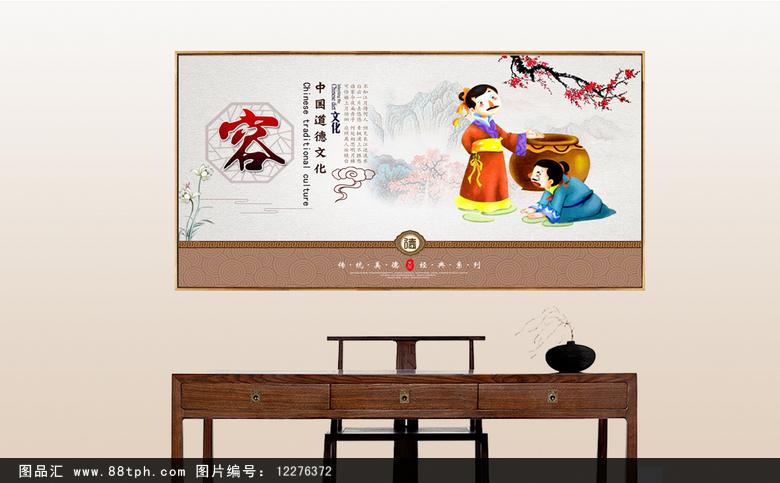传统美德图片素材下载_图品汇www.88tph.com