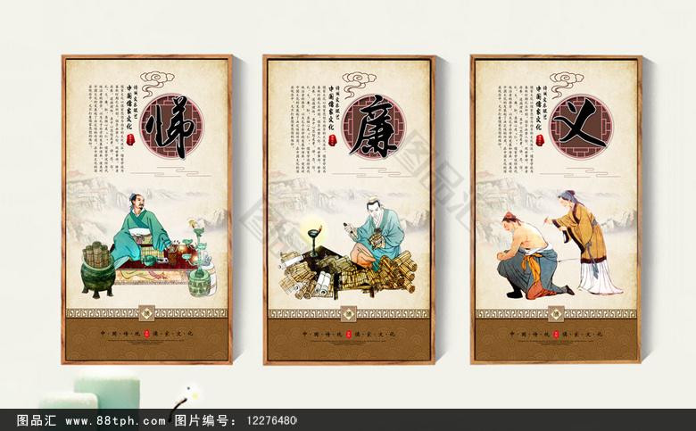 素材 传统文化 治国平天下 儒学文化墙 知之为知之 高清展板 儒家手剥