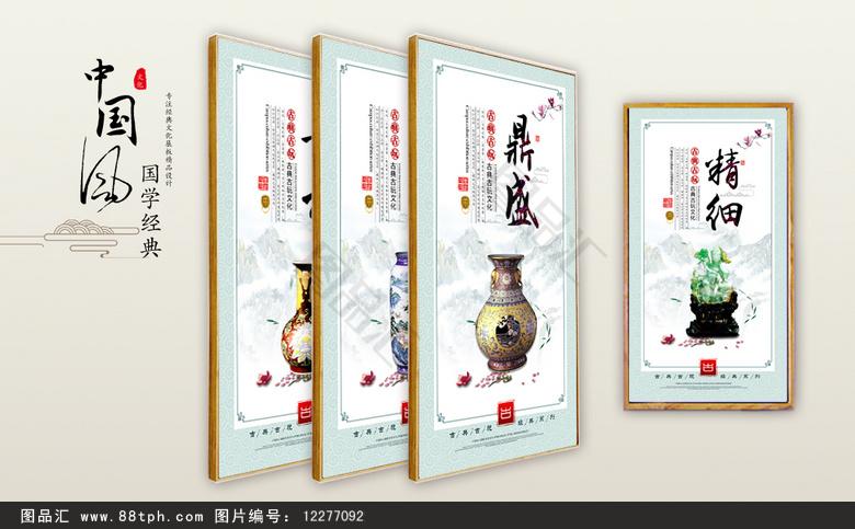福满天下 古董封面 展板设计 淘宝全屏 黄金首饰 瓷品 中式楼书 玉狮