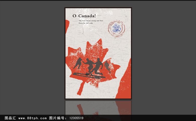 模版下载 加拿大 国旗 人物 剪影 滑雪 高清 邮戳 英文 文字 背景 底
