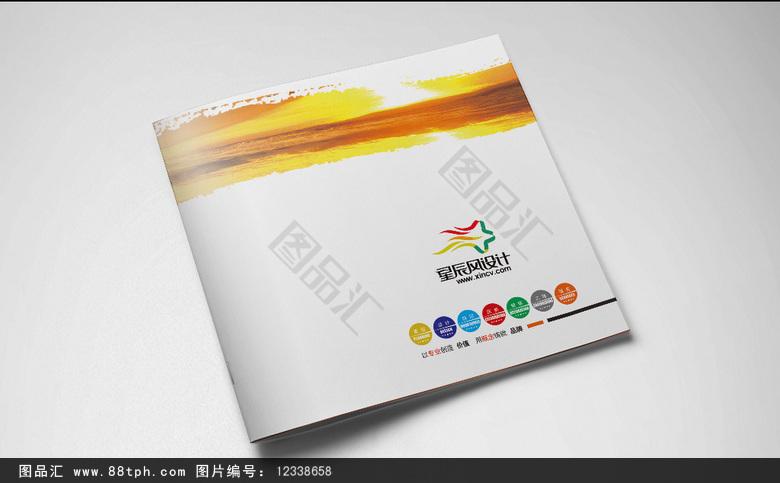 创意公司画册模板免费下载_图品汇www.88tph.com