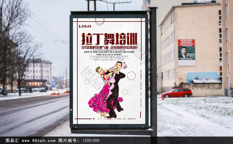 图品汇 广告设计 海报设计 唯美手绘舞蹈海报  舞蹈 舞蹈海报 舞蹈