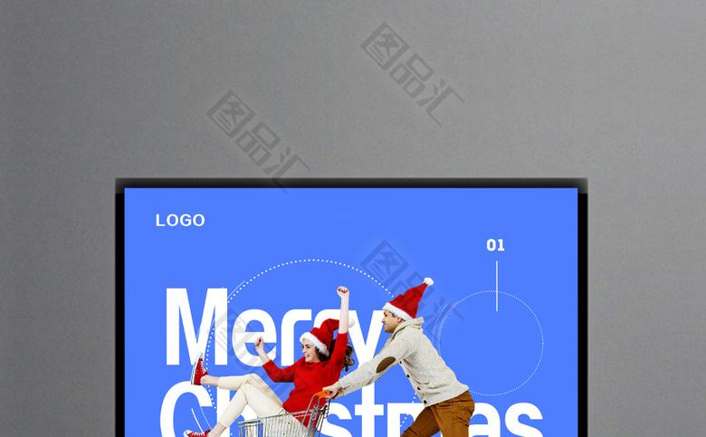 创意圣诞节狂欢海报