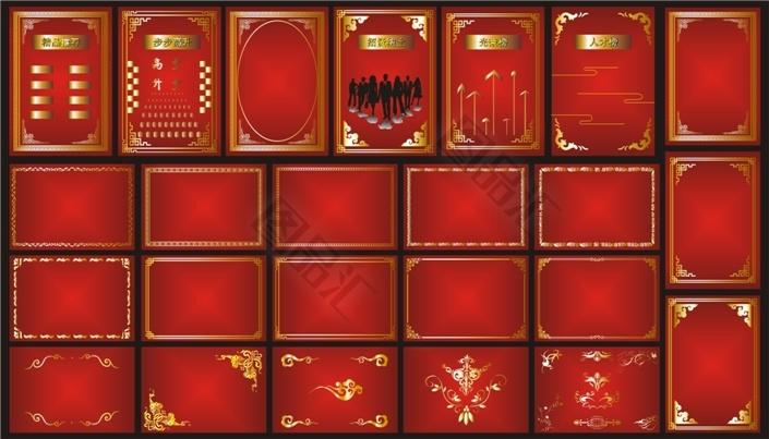 华丽边框红色展板