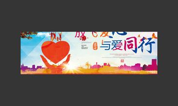 抽象劳动素材banner背景