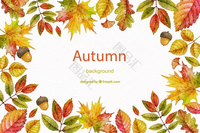 手绘水彩绚丽树叶秋季素材