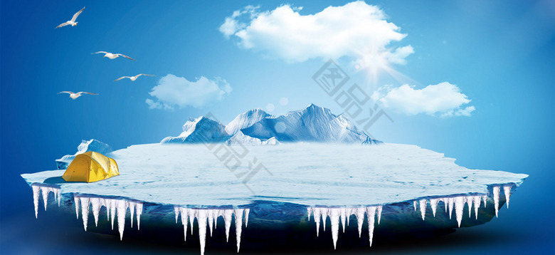 设计元素 广告背景 冰山帐篷广告背景   广告背景 广告背景素材 海报