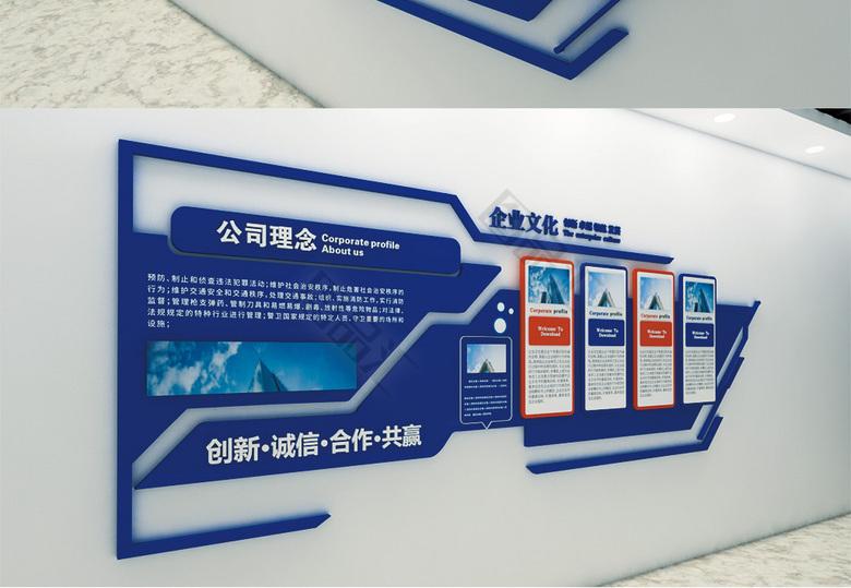 企业文化 高端企业宣传栏文化墙模板  企业文化墙 走廊文化墙 办公室图片