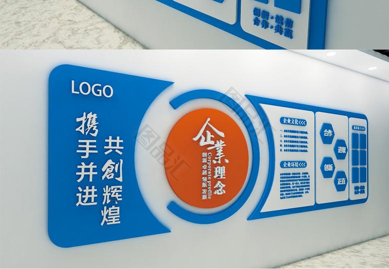 企业文化 蓝色高端集团宣传栏形象墙  企业文化墙 走廊文化墙 办公室图片