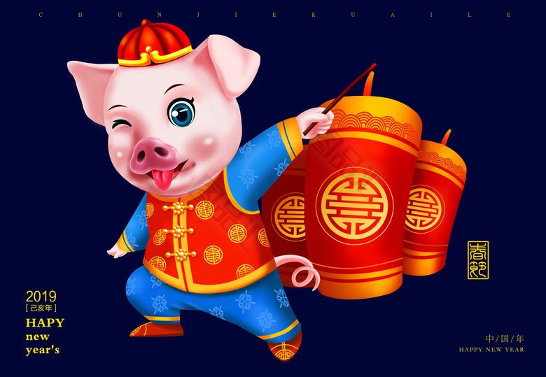 2019卡通小猪  猪元素 卡通猪 春节素材 新年 猪年 2019 门贴 年画